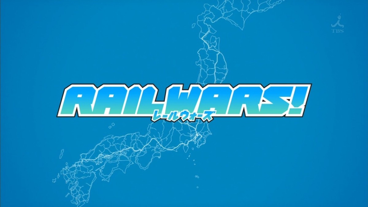 "Imagenes Finales ""Endcard"" de Rail Wars"