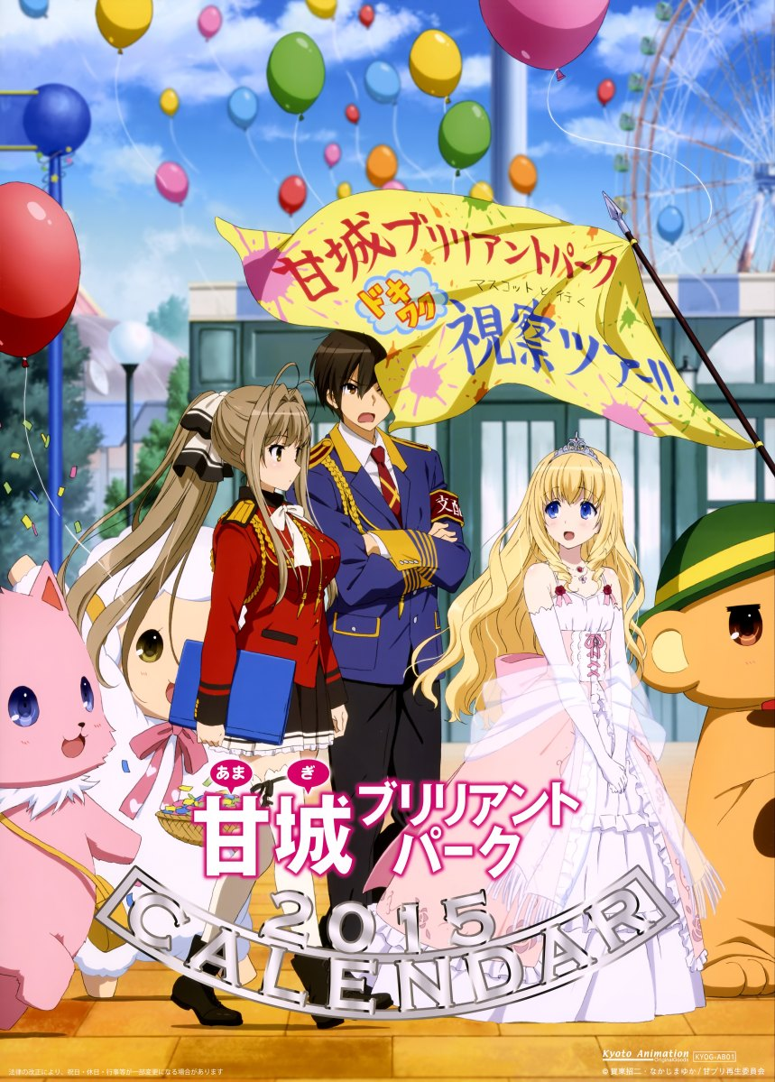 Calendario Amagi Brilliant Park 2015 (preview)
