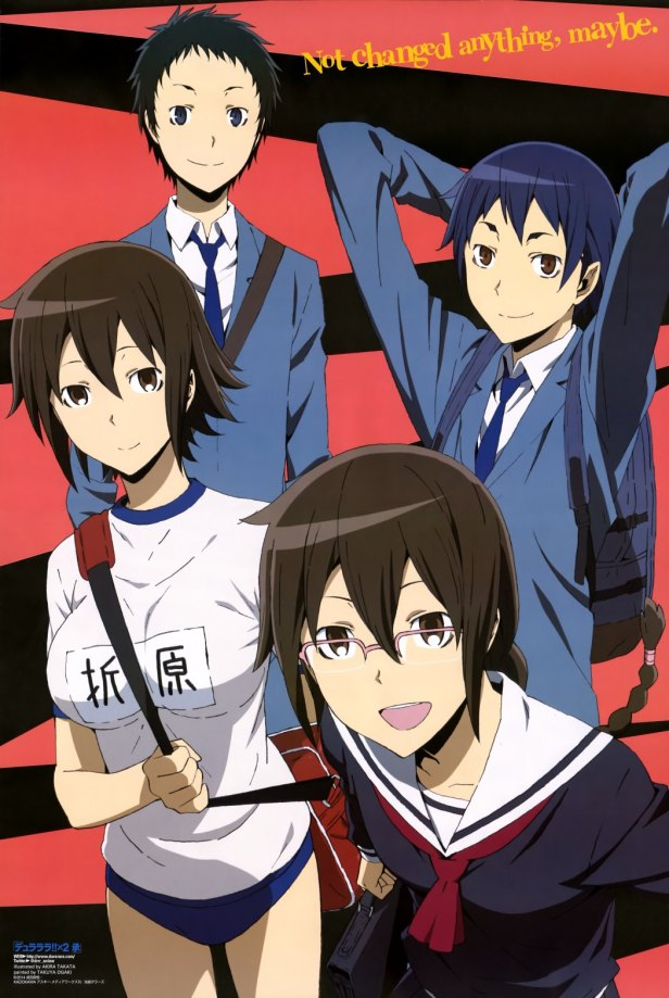 OtakuErrante.com-Revista-Newtype-Enero-2015-Anime-Posters-buruma-durarara-gym_uniform-kuronuma_aoba-megane-orihara_kururi-orihara_mairu-ryuugamine_mikado-seifuku-takata_akira