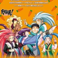 Anunciado el anime Tenchi Muyo! Ryo Ohki Dai-4-Ki