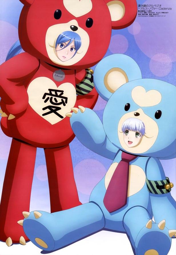 Megami-Magazine-January-2016-anime-poster-aoki-hagane-no-arpeggio