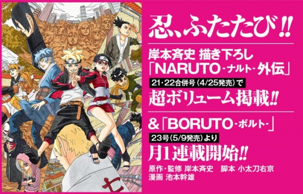 boruto-720x462