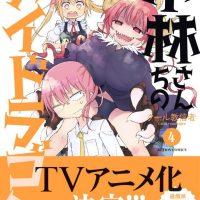 El manga 'Kobayashi-san Chi no Maid Dragon' tendrá Adaptación al anime